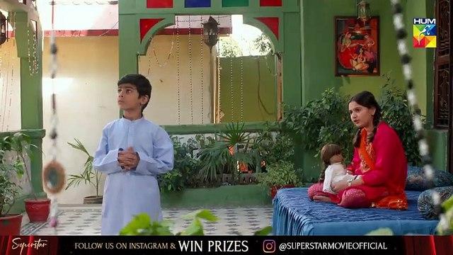 Deewar e Shab Episode #06 HUM TV Drama 13 July 2019