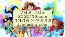 온라인바카라추천놀이터추천✨다리다리✨다이사이노하우✨더블덱블랙잭✨드래곤타이거✨라이브스코어사이트✨gcgc130.com온라인바카라추천