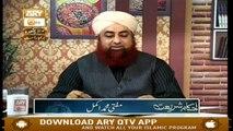 Ahkam e Shariat - 13th July 2019 - ARY Qtv