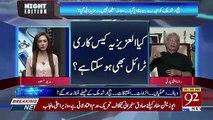 Agar PMLN Ke Pass Audio Video Bilkul Durust Aur Uncorrputed hai To PMLN Ko Faida Hoga Agar Nahi Hai To.. Aitzaz Ahsan Telling