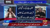 Oposition Ne sadiq Sanjrani Ko Hatane Ka Faisla Kyun Kia.. Aitzaz Ahsan Telling