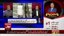 Tajir Se Govt Kia Kehrahi Hai Aur Wo Maan Kyun Nahi Rahe.. Sami Ibrahim Telling