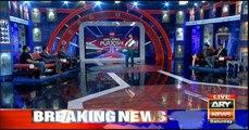 Har Lamha Purjosh | Waseem Badami | 13th July 2019