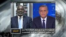 الحصاد- أربعينية مجزرة فض اعتصام قيادة الجيش بالخرطوم