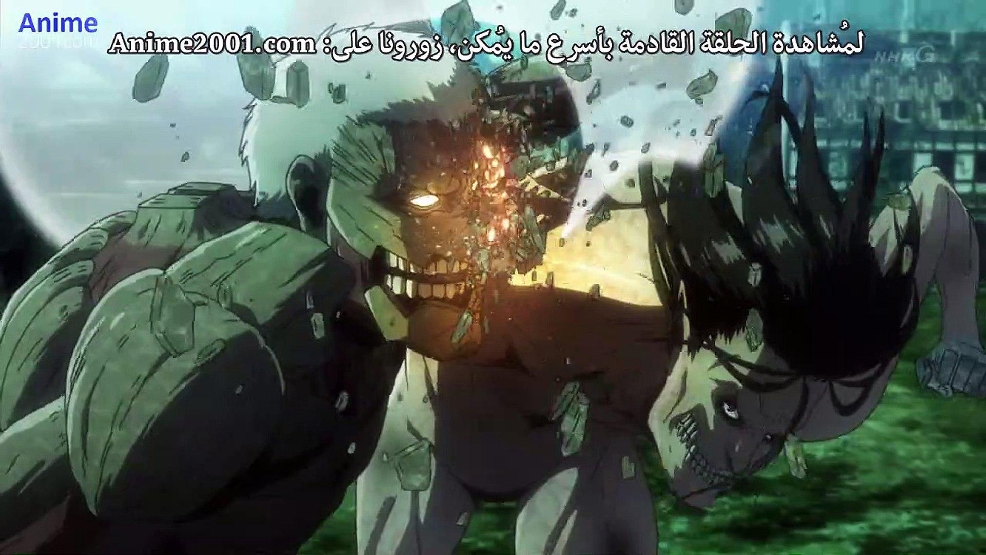 Animespire Attack On Titan Season 3 Part 2