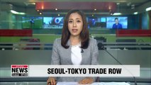 Japanese trade officials repeatedly deny that Seoul had demanded Tokyo to retract export curbs