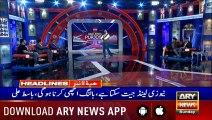 Headlines ARYNews 1000  14th July 2019