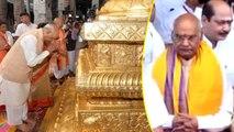 President Ram Nath Kovind ने किए भगवान बालाजी के दर्शन