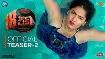 18am Padi Official Teaser 2   Mammootty   Prithviraj Sukumaran  August Cinema   Shanker Ramakrishnan