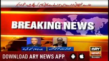 Bulletins ARYNews 1200  14th July 2019