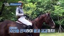 말과 혼연일체 마상무예! 달리는 말 위에서 백발백중!