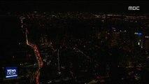 美 뉴욕 42년 만에 정전…'암흑'에 빠진 맨해튼