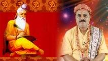 Guru Purnima: कैसे अपने शिष्य के लिए ज्ञान का मार्ग प्रशस्त करते हैं गुरु | Boldsky