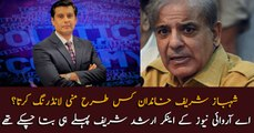 How was Shehbaz Sharif family laundering money? ARY's Arshad Sharif had exposed the secret beforehand