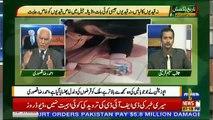 Tareekh-e-Pakistan Ahmed Raza Kasuri Ke Sath – 14th July 2019
