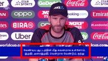 World Cup 2019 finals nz vs eng | மூத்த மொழிக்கு பெருமை சேர்த்த ஐசிசி! என்ன நடந்தது?