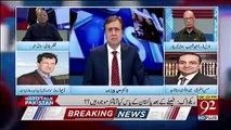 Hard Talk Pakistan With Moeed Pirzada – 14th July 2019