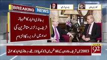Haroon Rasheed Response On Daily Mail Story