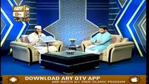 Naat Zindagi Hai - 14th July 2019 - ARY Qtv