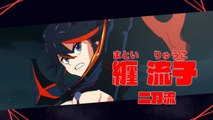 Kill la Kill : IF - Ryuko Matoi Dual-Wield Trailer