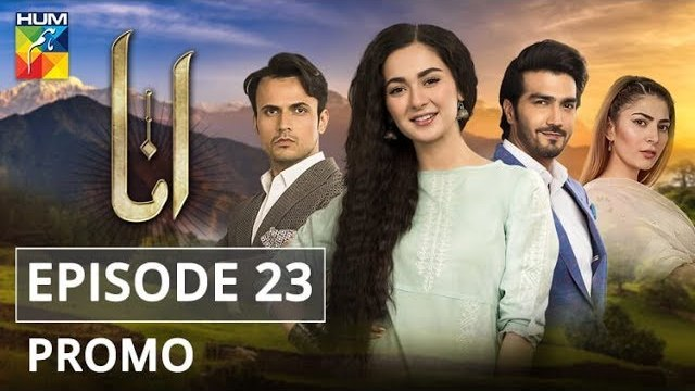 Anaa Episode 23 Promo HUM TV Drama