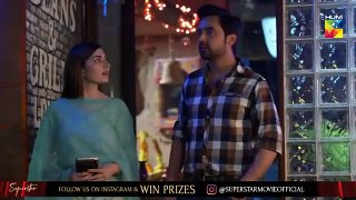 Anaa Episode #22 HUM TV Drama 14 July 2019