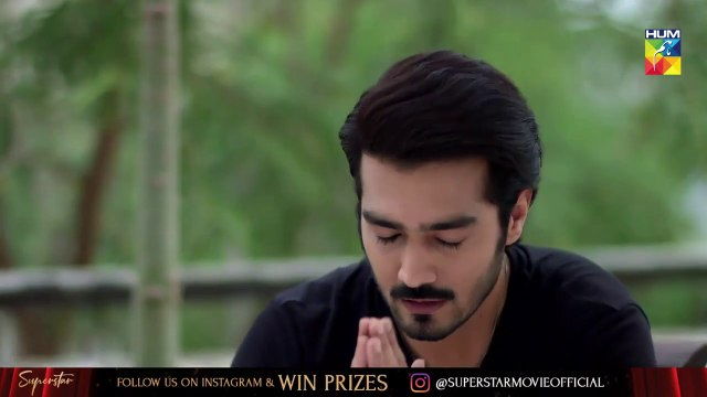 Kuch Tou Log Kahengay Epi 02 Choti Choti Batain HUM TV Drama 14 July 2019