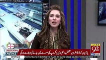 Haroon Rasheed Response On David Rose Statement Welcoming PMLN To Come Into Courts..
