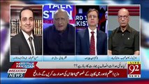 What Are Your Expectations Regarding Verdict Of Kulbhushan's Case From ICJ.. Zafar Hilaly Response