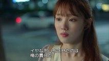 【韓国ドラマ】 アバウトタイム ~止めたい時間~ 第14話