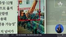 김진의 돌직구쇼 - 7월 15일 신문브리핑