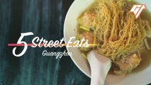 5 Street Food Items You Must Eat in Guangzhou