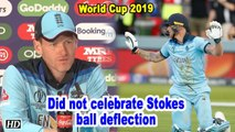 World Cup 2019 | Did not celebrate Stokes ball deflection: Morgan