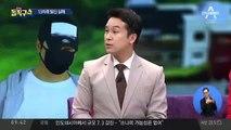 강지환 피해 여성들 '무고 의혹' 2차 가해 반박