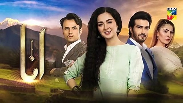 Anaa Episode #23 Promo HUM TV Drama