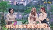 [VIETSUB] Dreamcatcher (드림캐쳐) JiU (지유) & Yoohyeon (유현) @KakaoTV Interview