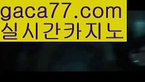((트럼프카지노))카지노사이트- ( →【 gaca77.com 】←) -바카라사이트お 마이다스카지노✅마이다스바카라카지노사이트바카라사이트온라인카지노온라인바카라실시간바카라실시간카지노お오리엔탈카지노88카지노바카라추천げ바카라추천카지노추천라이브바카라라이브카지노お카지노사이트주소✅먹튀검색기먹검골드카지노우리카지노お해외카지노사이트해외바카라사이트바카라사이트쿠폰げ성인용품げ 온라인바카라 카지노사이트 げ마이다스카지노 인터넷카지노 카지노사이트추천((트럼프카지노)