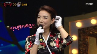 [Identity] 'Cold Buckwheat Noodles' is Gim Boyeon 복면가왕  20190714