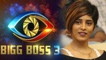 Bigg Boss Telugu 3 : Case Filed On Bigg Boss Telugu By Gayathri Gupta    Filmibeat Telugu
