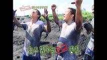 무모한 도전 17회 #3 ★무한도전 1기★ infinite challenge ep.17