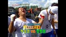 무모한 도전 17회 #2 ★무한도전 1기★ infinite challenge ep.17