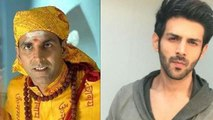 Akshay Kumar to play special roll in Bhool Bhulaiyaa 2 alongside Kartik Aaryan? | FilmiBeat