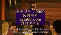 ✨파워볼마틴프로그램✨파워볼엔트리스코어✨파워볼게임✨asta99.com✨추천코드 : 0909✨파워볼쪽집게✨asta88.com/?0909✨✨파워볼족집게✨✨파워볼동영상✨추천코드:0909//파워사다리밸런스✨파워사다리사이트✨파워볼알파고프로그램//asta99.com//라이브바카라✨라이브카지노✨카지노커뮤니티✨오리엔탈카지노//asta99.com//파워볼추천✨파워볼추천사이트✨파워볼전문사이트//asta99.com//파워볼하는법✨파워볼분석법✨파워볼엔트리✨파워볼마틴//asta