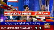 Headlines ARYNews 1200  15th July 2019