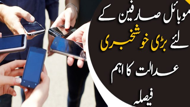 Govt reduces Tax deduction on Mobile recharge