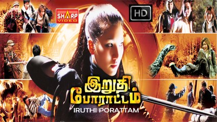 Tamil Dubbed action Movie HD