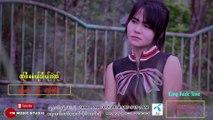 Karen Song: ဏု္ဖီးေမံးယု္သီးယု္အဲဏု္ - အဲဆုိင့္ခုိ င္း : Ae Sang Khey :[Official MV]