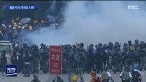 12주째 시위…충돌 격화에 화염병·물대포 등장