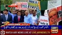 ARY News Headlines |Sindh govt bans pillion riding for Muharram| 4PM | 25 August 2019