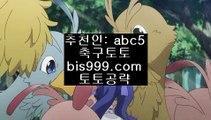 후적//파워볼재테크✨재테크파워볼✨파워볼총판✨파워볼자동배팅///파트너코드: abc5//bis999.com후적